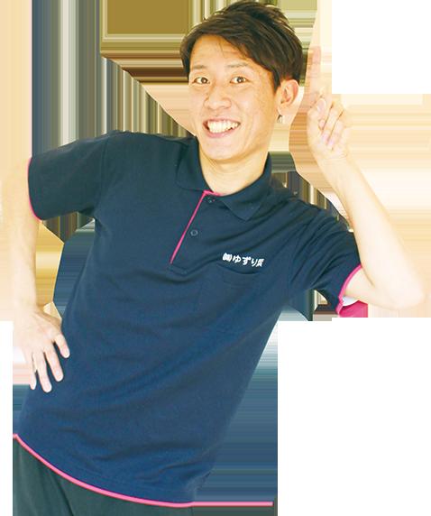 岩切徳太郎